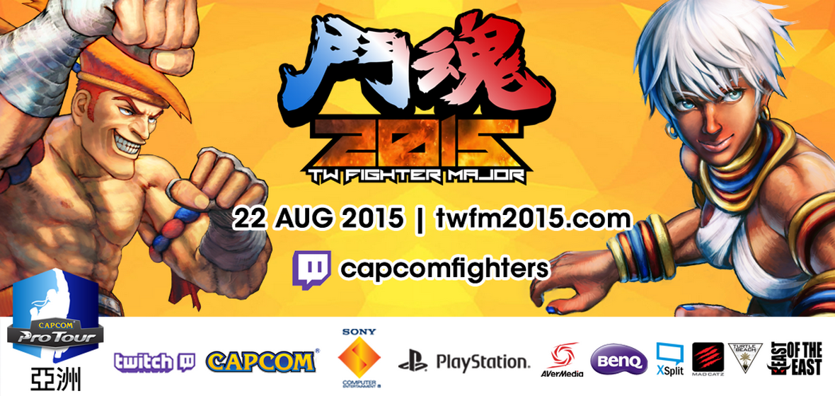 Itabashi Zangief Capcom Pro Tour