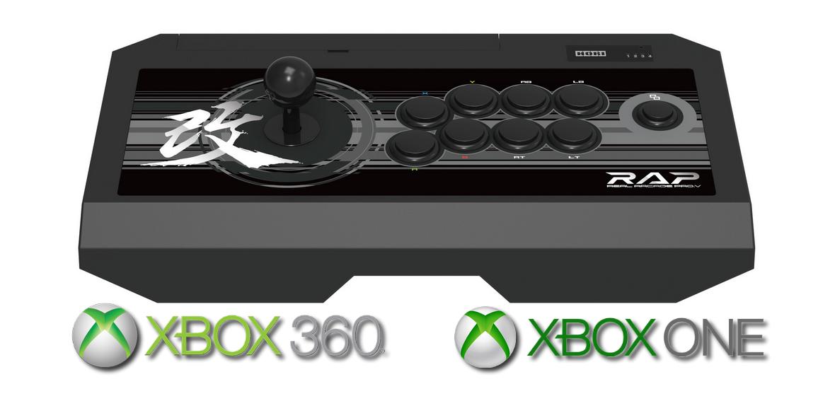 Matos un stick arcade hori compatible xbox 360 xbox one et pc - La xbox one lit elle les jeux xbox 360 ...
